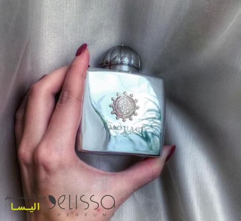 عطر آمواج رفلکشن زنانه