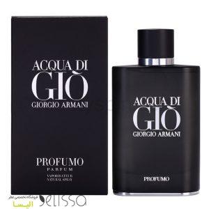 عطر جورجیو آرمانی آکوا دی جیو پروفومو مردانه