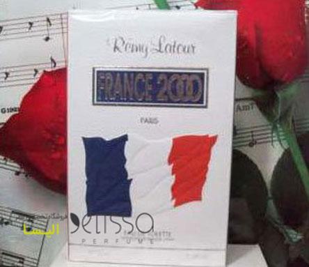 ادکلن فرانسه 2000