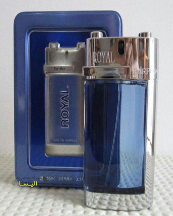 ادکلن رویال فلزی آبی مردانه