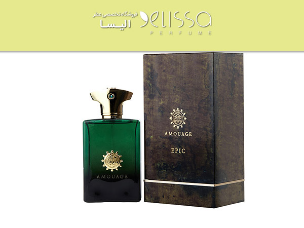 عطر سلطنتی Amouage Epic Men