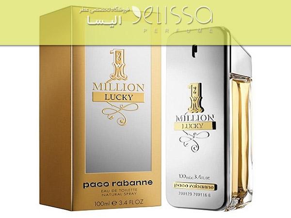 ادکلن سکسی 1millionlucky by paco rabanne