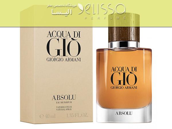 عطر سکسی Acqua di GiòAbsolu Eau de Parfum