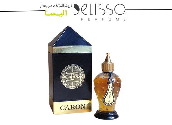 Caron's Poivre perfume
