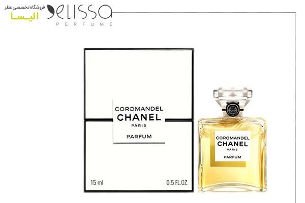Coromandel Parfum Chanel 2019