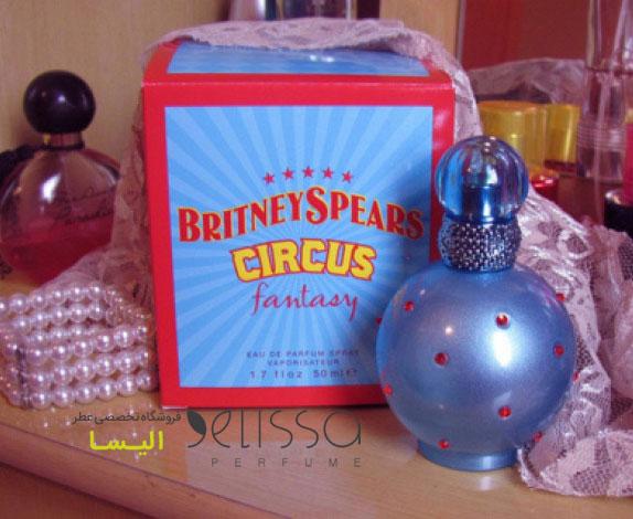 عطر بریتنی اسپیرز سیرکس فانتزی