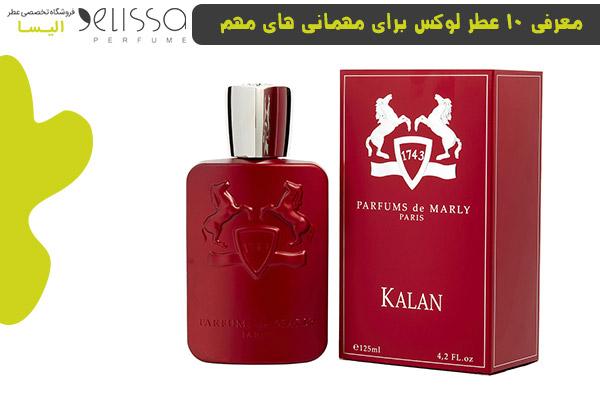 عطر PARFUMS DE MARLY KALAN