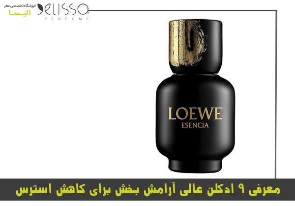 عطر لووه اسنسیا پور هوم LOEWE ESENCIA POUR HOMME